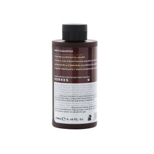 KORRES шампунь тонизирующий и укрепляющий для мужчин магний и протеины пшеницы 250 мл